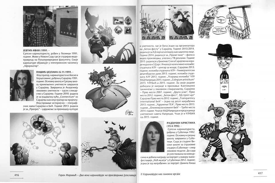 Ilustracije i biografija Džejlane Karaman Pašić objavljeni su u antologijskoj knjizi